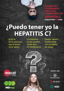 poster campaña 2016 #ObjetivoNOHEPatitis